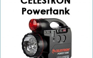 Celestron Powertank
