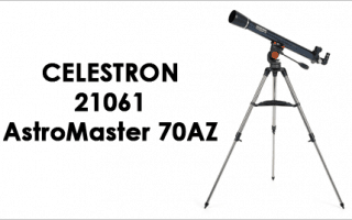 Celestron 21061 Astromaster In-Depth Review