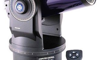 Meade ETX125EC Telescope